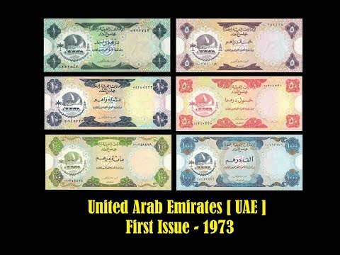 United Arab Emirates UAE Banknotes - First issue - 1973 - Dirham