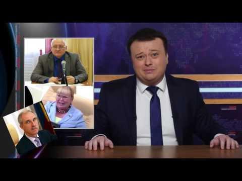 Mount Show о Куринном, Морозове, Бакаеве и психиатрической больнице в Ульяновске