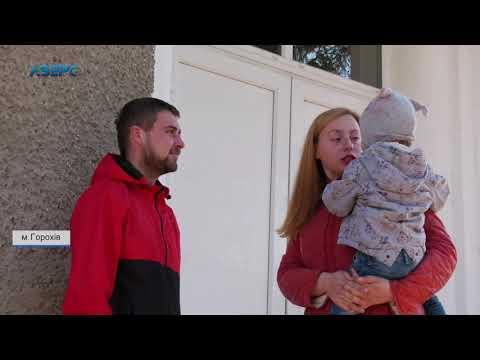 ТРК Аверс: Капсулу часу знайшли у Горохові