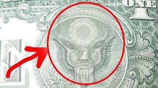 Un extraterrestre en el billete de 1 dolar?