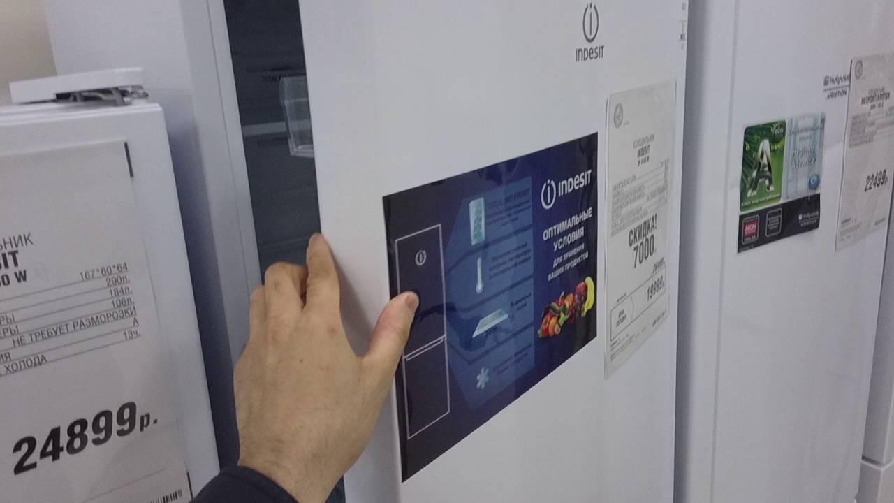 Холодильники Indesit TT 85. Купить маленький (офисный) холодильник .