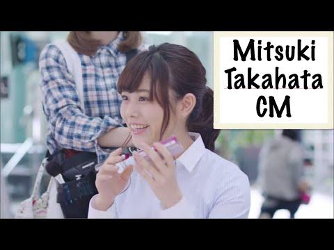 "mituki takahata cm 高畑充希 CM集 ""最新!LION バファリン「知らないと」「痛いと私は・・・」2篇""【モデル】Mitsuki Takahata"
