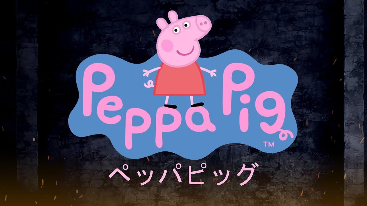 If Peppa Pig Had An Anime Opening