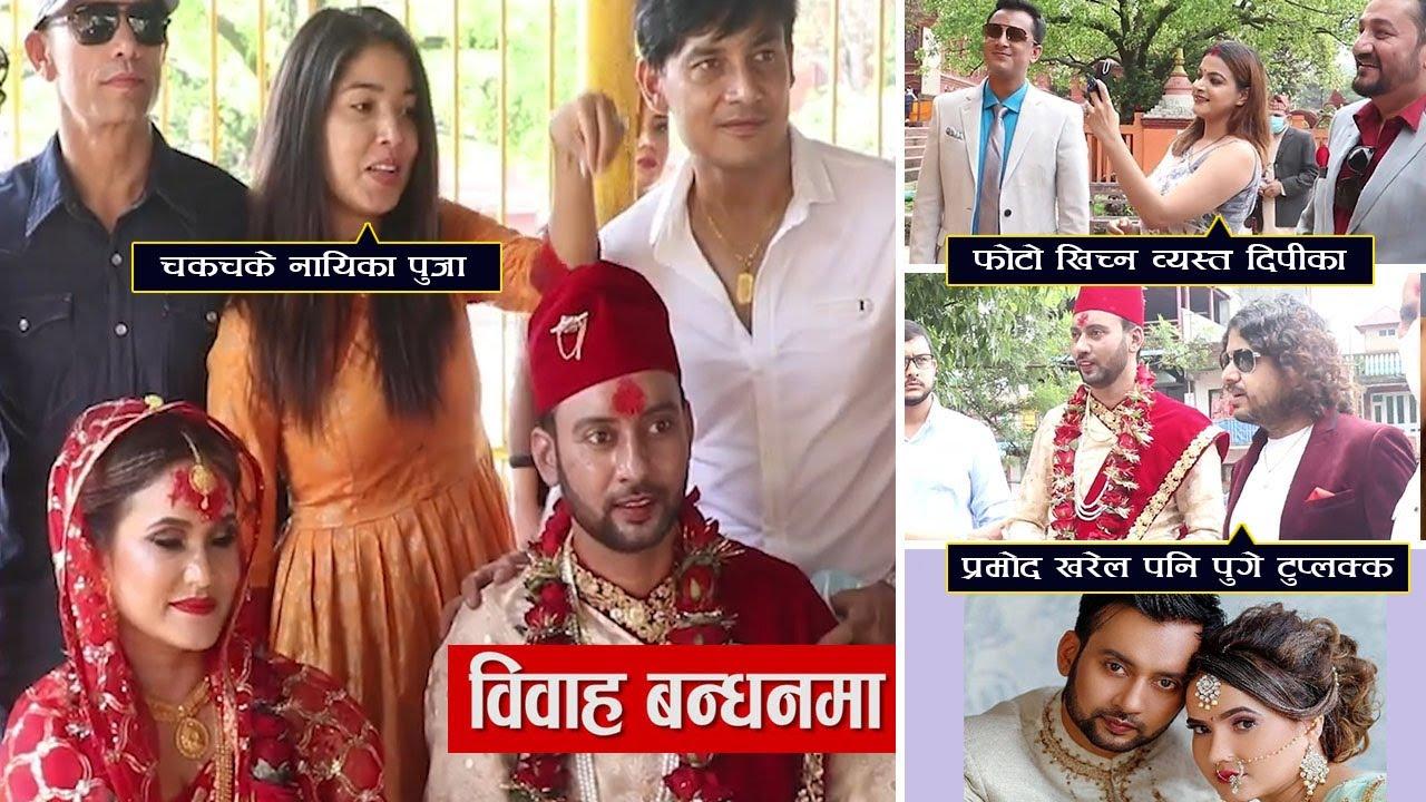 Arjun Pokhrel Weds Durga Kharel | बिवाहमा पुजाको यस्तो चकचक | Pooja Sharma, Pramod, Deepika | Klidas