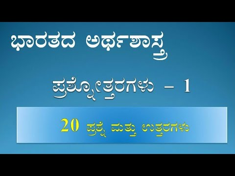 Latest Gk Questions And Answers 2011 Pdf