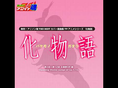 Mika Ogawa - Kimi No Shiranai Monogatari