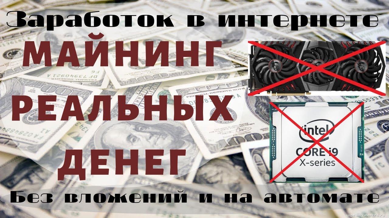 восточный банк кредит под залог автомобиля