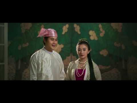 ถึงคน..ไม่คิดถึง From Bangkok To Mandalay  -  Official Trailer (ซับไทย)