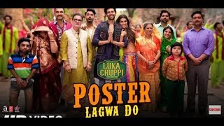 Poster Lagwa Do Song Lukka Chuppi: Kartik Aaryan & Kriti Sanon Recreate Akshay Kumar HIT 90's song