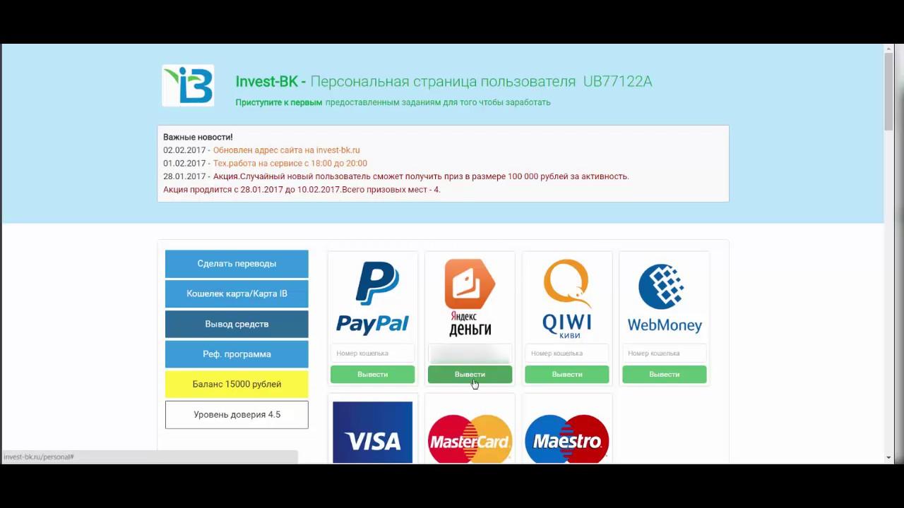 информация о кредитной истории бесплатно