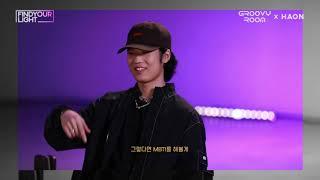 [김하온] MBTI 영상