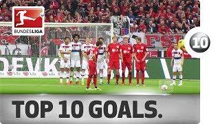 Top 10 Goals - Bayern München vs. Bayer 04 Leverkusen