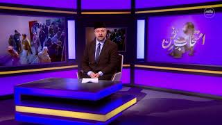 LIVE  Intikhab-e-Sukhan Qadian Special 29th December 2018