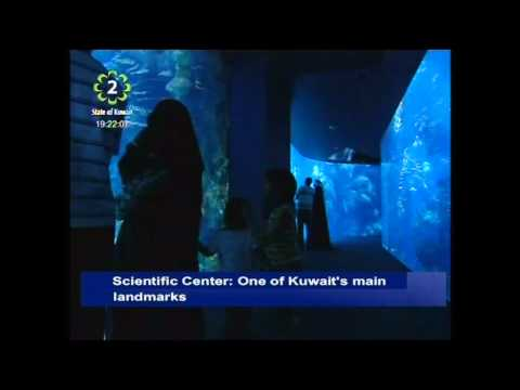 The Scientific Center: One of Kuwait's main landmarks & tourist attractions