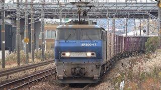 [EF200-17牽引] 山陽本線上り2070レ貨物列車 北長瀬駅通過
