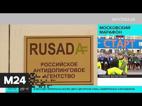 России грозит отстранение от Олимпиады-2020 в Токио - Москва 24