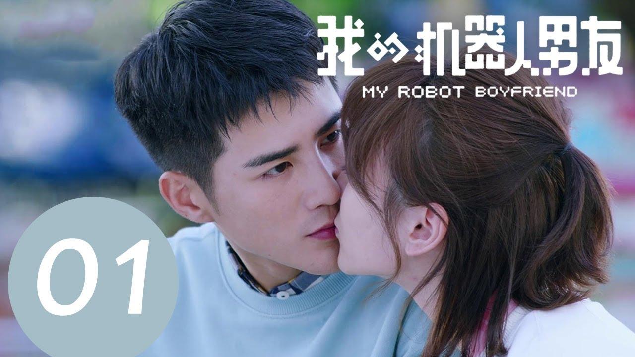 Download ENG SUB《我的机器人男友 My Robot Boyfriend》EP01——主演:姜潮,毛晓彤,孟子荻