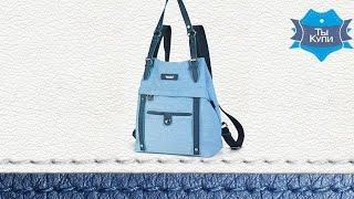 Городской женский рюкзак из джинсовой ткани Dolly 360 Купить в Украине. Обзор