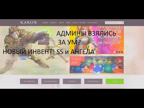 Смотреть Матч ТВ онлайн бесплатно