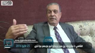فيديو | الشافعي: 4 مشروعات بين مصر ورومانيا أعيد طرحها مرة أخرى