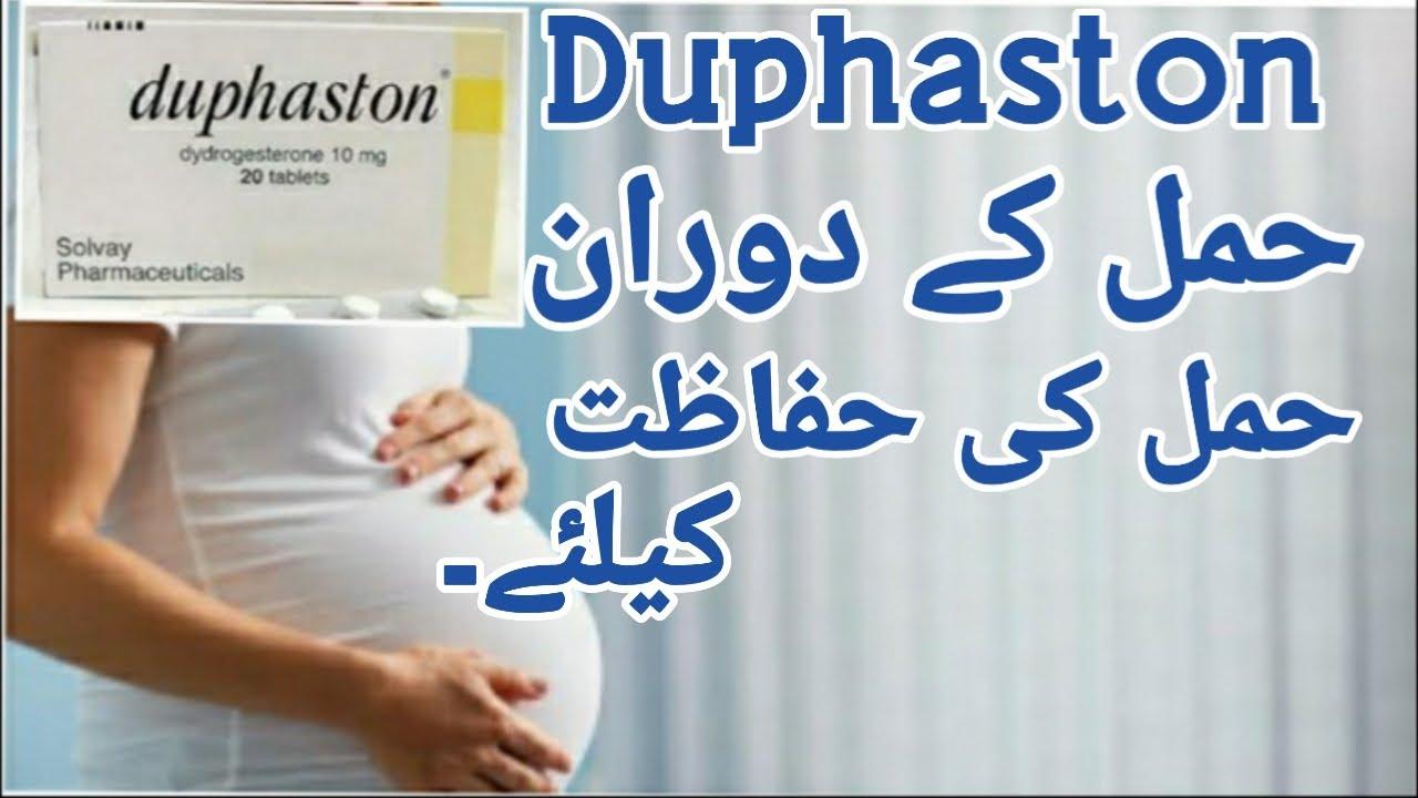 Primolut N Tablet Uses In Urdu Primolut N For Irregular Periods Youtube
