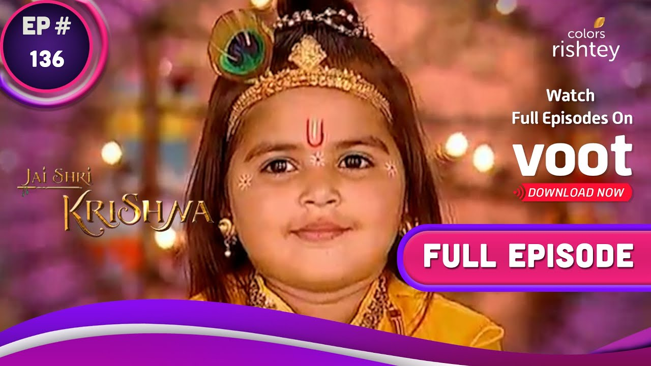 Jai Shri Krishna   जय श्री कृष्णा   Ep. 136   Krishna Scares Rohini    कृष्ण ने रोहिणी को डराया