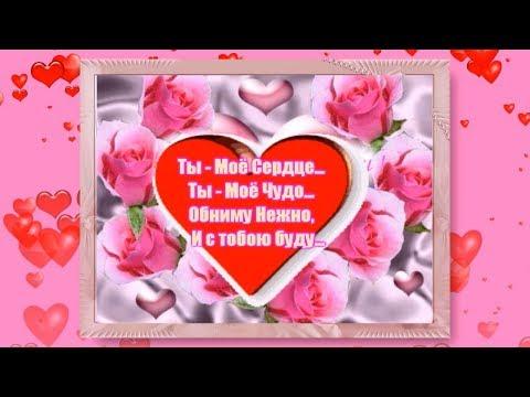 Красивое признание в любви мужчине. Наргиз. Ты моя нежность