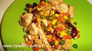 Вкусно и просто: Тушеные овощи с куриным филе.