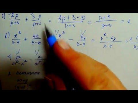 скачать решебник алгебра контрольные работы 7 александрова