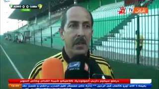 تصريحات المدرب عزيز عباس  بعد مباراة جمعية وهران