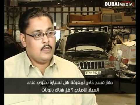 Buying Second Hand Cars - Advice from Rizwan Ali @ Cars Clin