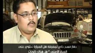 Buying Second Hand Cars - Advice from Rizwan Ali @ Cars Clinic - Dubai
