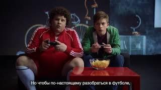 Правила футбола в рекламе «Альфа Банка» с Евгением Куликом