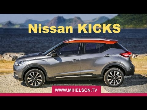Nissan Kicks 2016 PREview Александра Михельсона