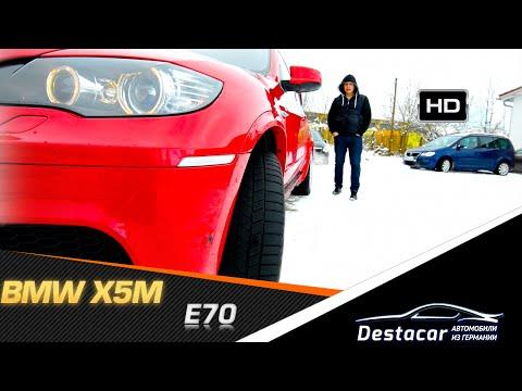 Короткий обзор BMW X5M.