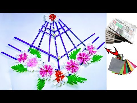 DIY Newspaper Flower Wall Hanging   Wall Decoration ideas  Using Old Shopping Bag