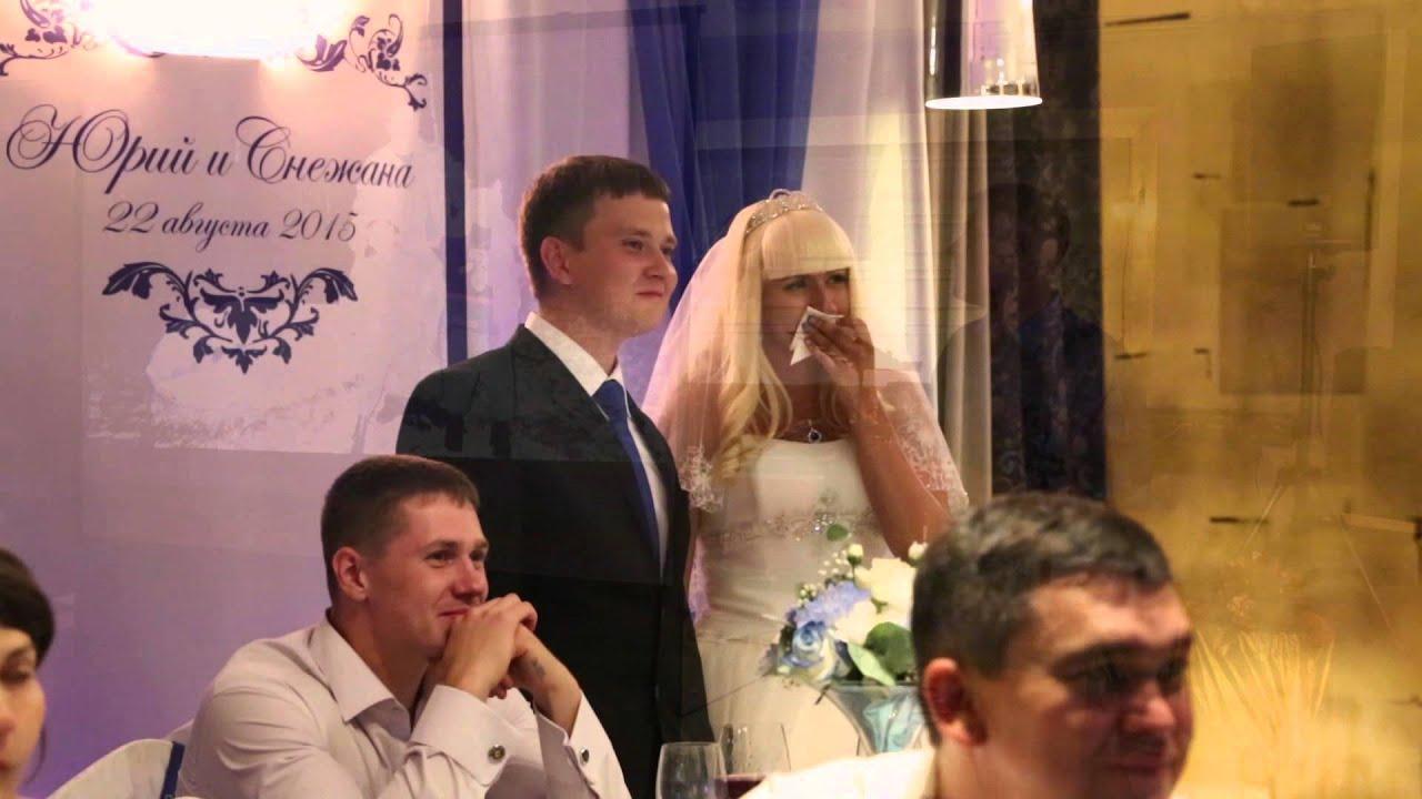 нашим источников смотреть поздравления от папы на свадьбе попадании