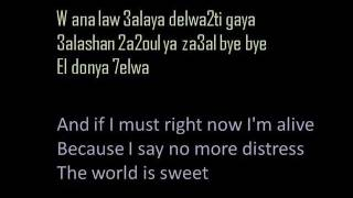 El Donia Helwa arabic/english lyrics by Nancy Ajram