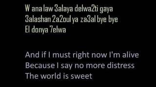 Download El Donia Helwa arabic/english lyrics by Nancy Ajram