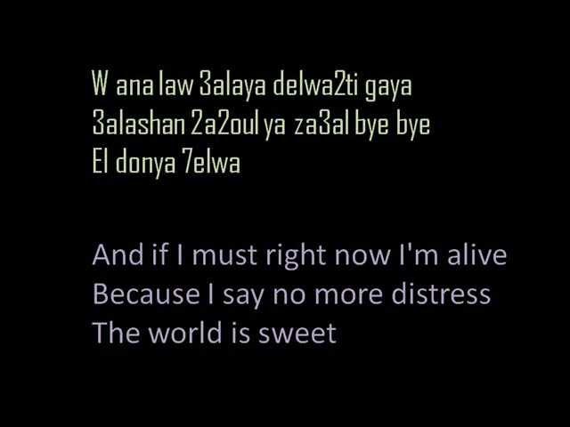 El Donia Helwa arabic/english lyrics by Nancy Ajram