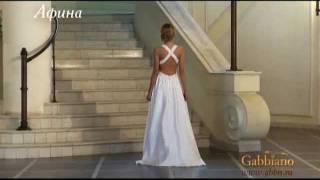 Афина. Свадебные платья в Саранске