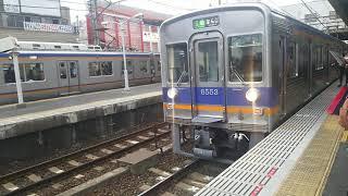 「突然減車でさあ大変」 南海6200系 北野田発車