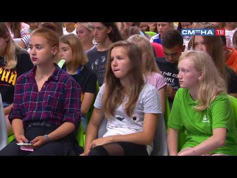 Дискуссия «Доброволец России» на образовательной программе «Город мастеров» в ВДЦ «Смена»