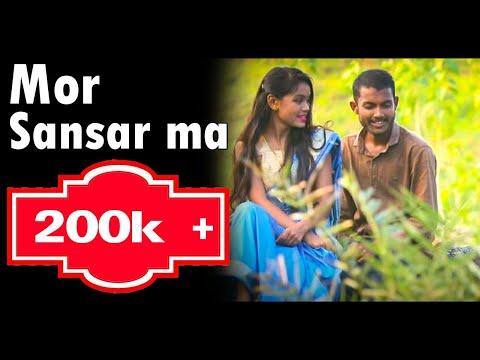 मोर संसार म  Mor Sansaar Ma Cg Cover Video  Lokesh Tandiya & Surbhi Dodwani  Rk Studio