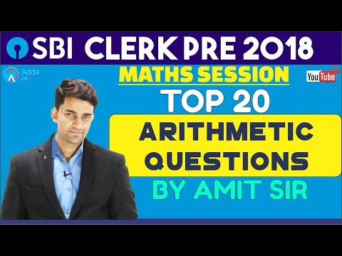 Top 20 Most Important Arithmetic Questions For SBI CLERK PRE | Maths