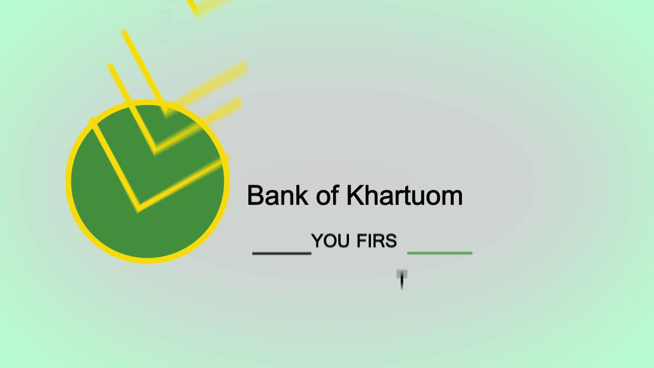 تحميل تطبيق بنك الخرطوم apk
