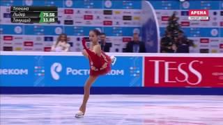 """Канал """"Лед тронулся"""" о Евгении Медведевой и Алине Загитовой"""