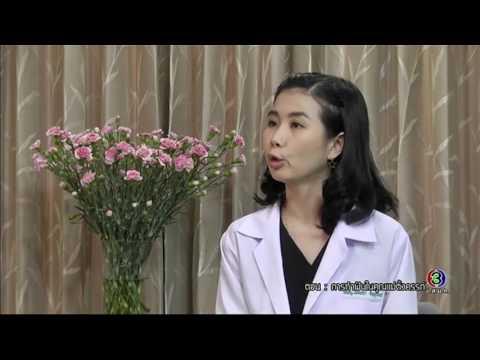 ย้อนหลัง Health Me Please | การทำฟันในคุณแม่ตั้งครรภ์ ตอนที่ 2 | 06-06-60 | Ch3Thailand