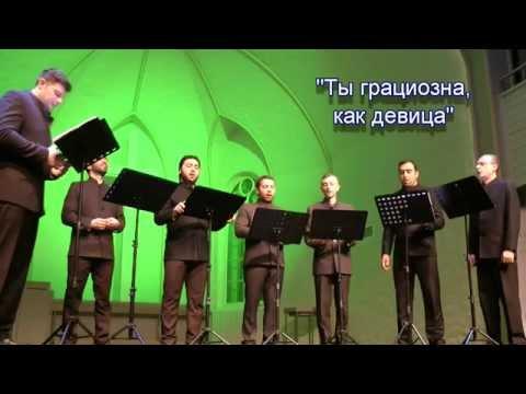 Комитас. 6 песен. Komitas. 6 Songs.