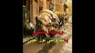 بحبك وحشتني - حسين الجسمي Arabic Karaoke